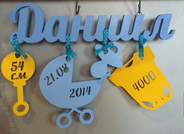 Фото 4373911 в коллекции для декора квартиры, разных фотосессий, подарки - Мастерская подарков Happy Days