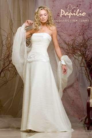 Геоцинт - фото 4384851 Салон свадебной и вечерней моды в Могилеве РБ