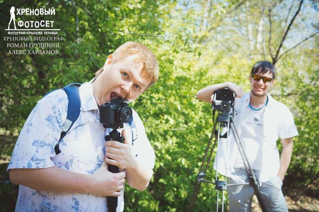 МЫ - фото 4406389 Алекс и Роман