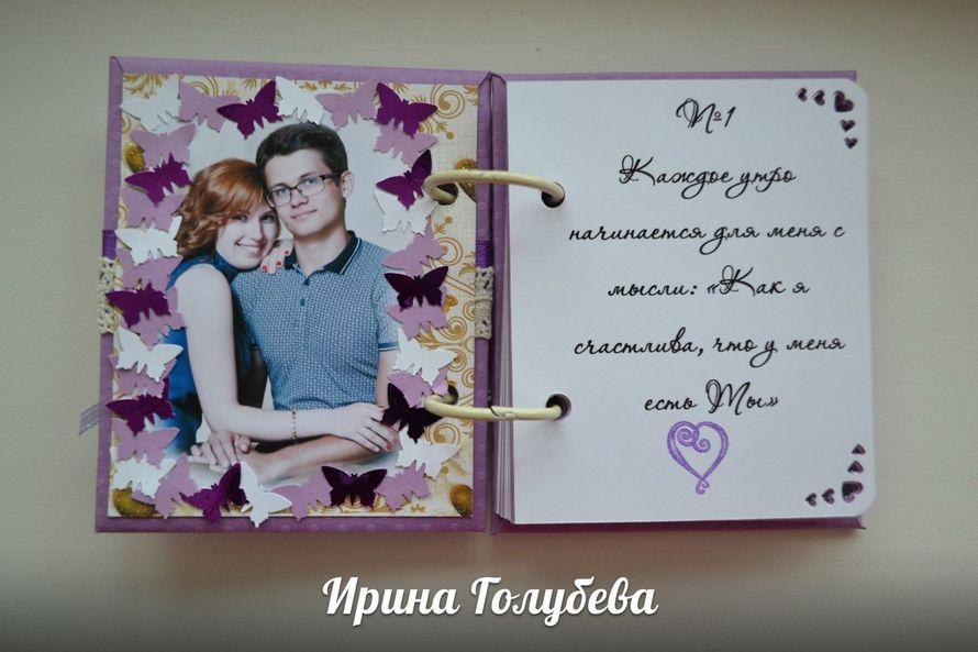 Как подписать открытку парню на год отношений, надписями