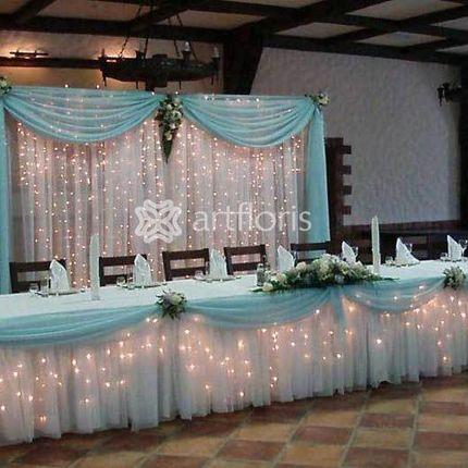 Оформление свадебного президиума стол с подсветкой и фон