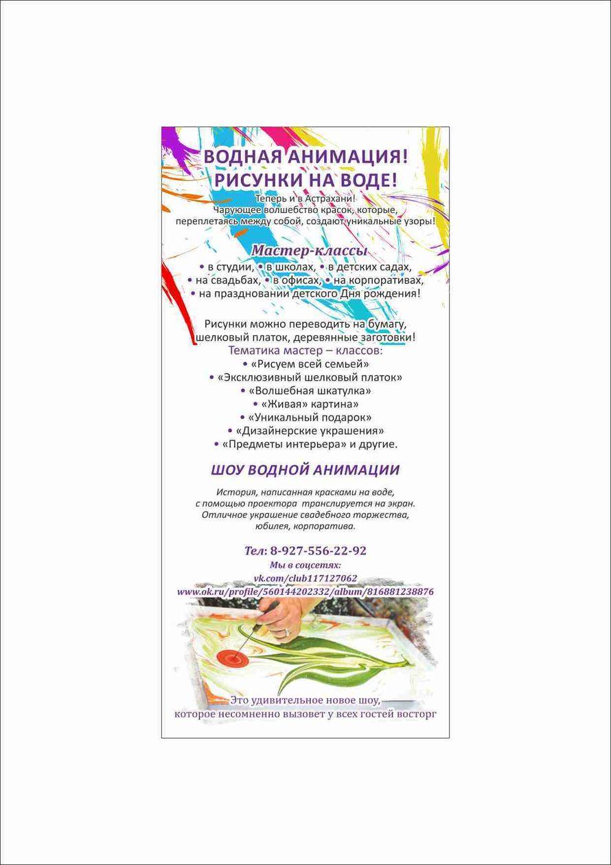 Фото 10650468 в коллекции Портфолио - Центр свадебных услуг Роменских