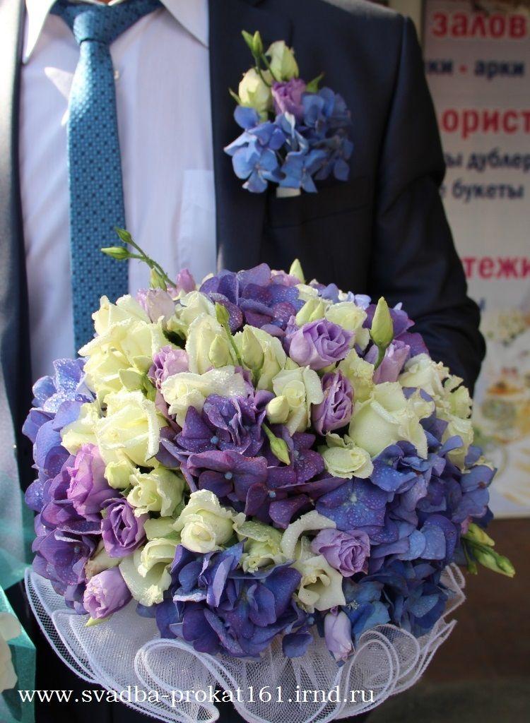 Заказать букет невесты в ростове на дону