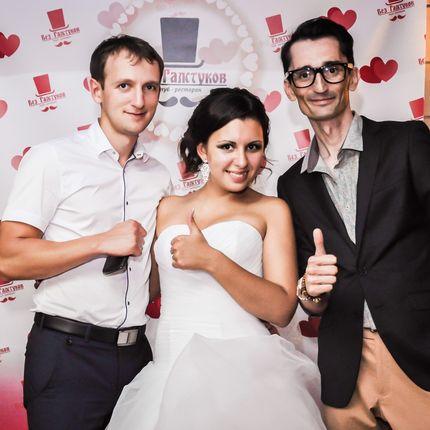 Ведущий на свадьбу юбилей