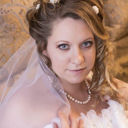 Свадебный мейкап