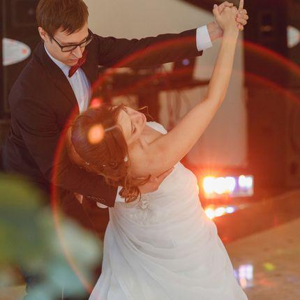 Постановка свадебного танца - пакет Стандарт