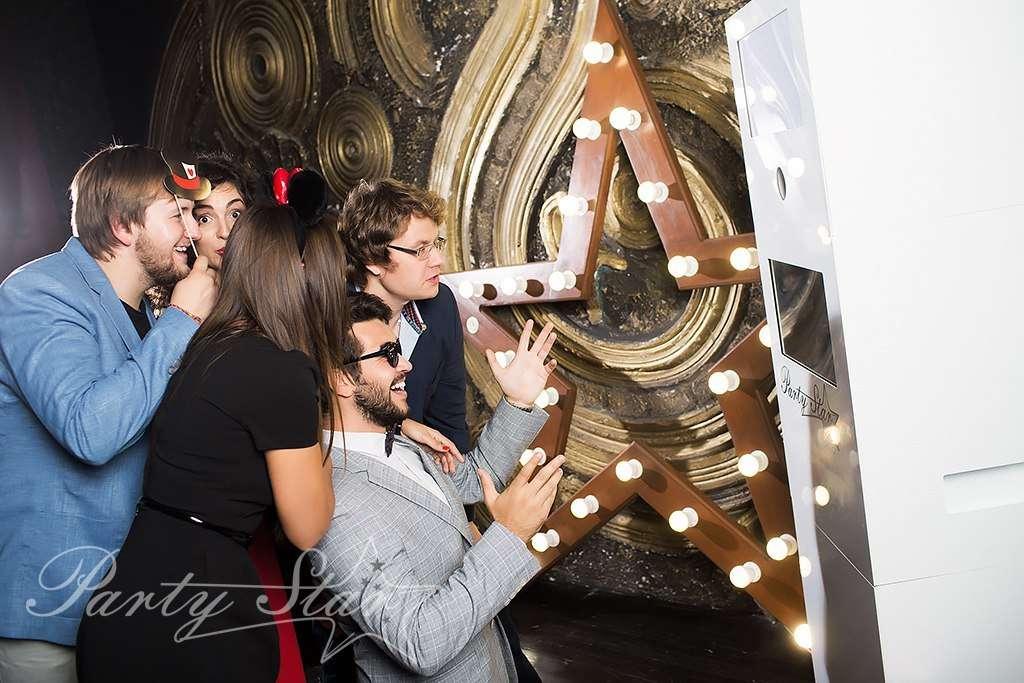 Фото 7124218 в коллекции PARTY STAR - Фотобудка Party star
