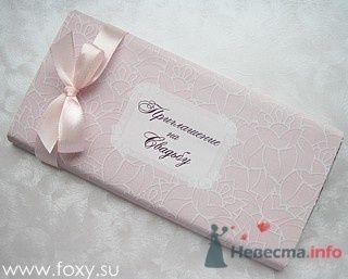 наши приглашения -шоколадки - фото 28594 Багирочка  Мэри