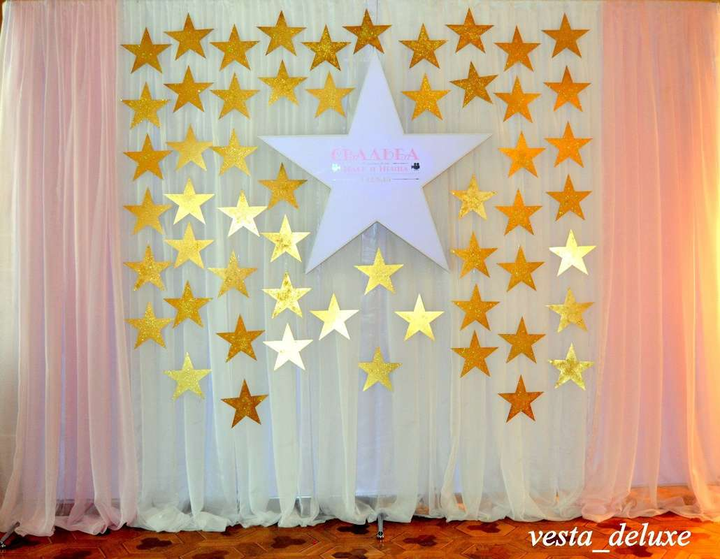 фотозона для киносвадьбы. Центральная звезда - работа жениха! - фото 7694760 Vesta Deluxe - оформление свадеб