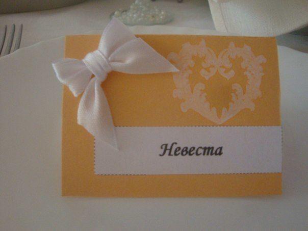 """Фото 5149921 в коллекции """" свадьба Ани и Леши"""" - Love Story agenstvo - оформление"""