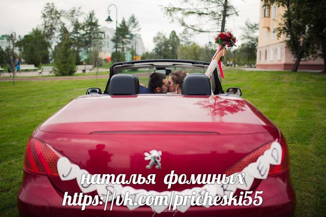 Фото 12733638 в коллекции портфолио - Стилист Наталья Фоминых