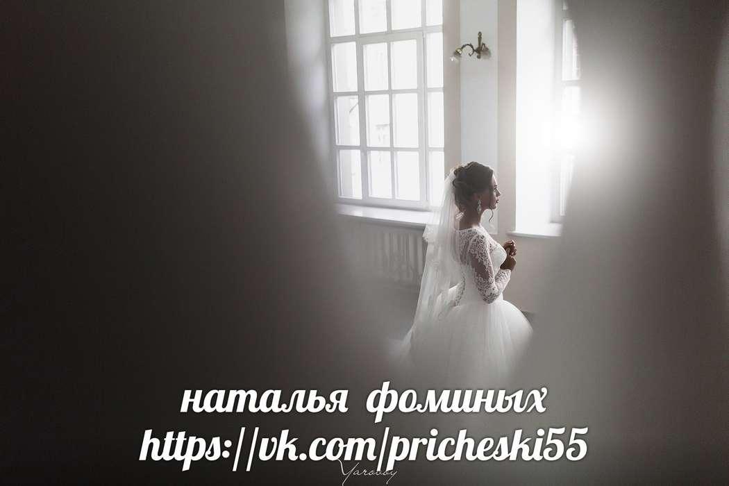 Фото 12733646 в коллекции портфолио - Стилист Наталья Фоминых