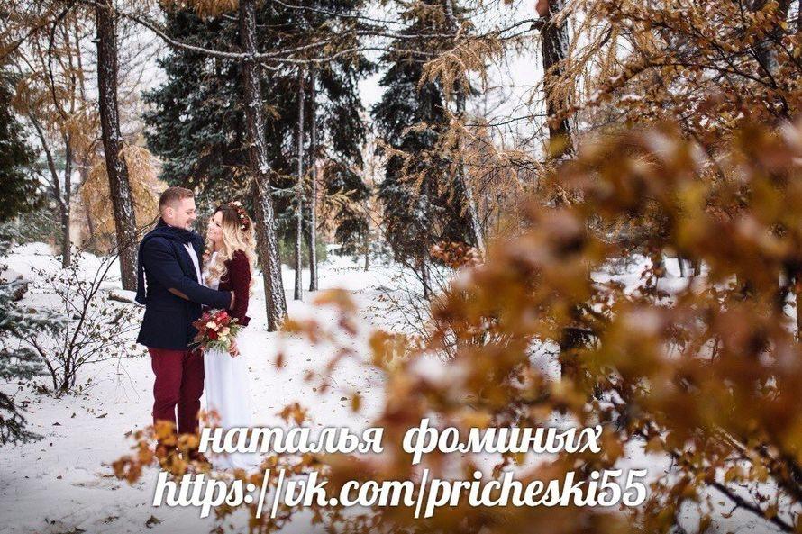 Фото 12733762 в коллекции портфолио - Стилист Наталья Фоминых