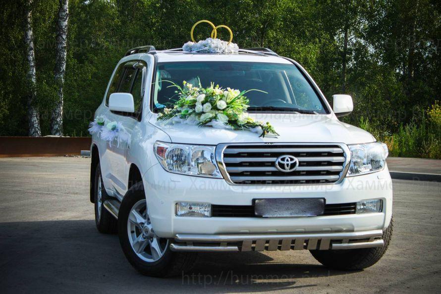 Аренда Toyota Land Cruiser 200
