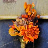 Осенняя бутоньерка