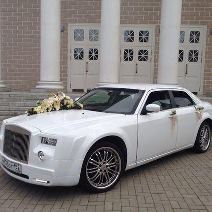 Chrysler 300C Rolls-Royce style в аренду