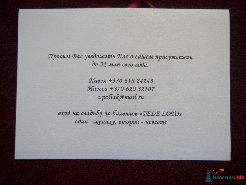 Фото 85048 в коллекции Своими руками - Inessa