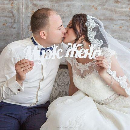 Съёмка всего свадебного дня (до 12 часов)