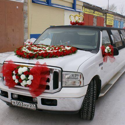 Аренда Лимузин Ford