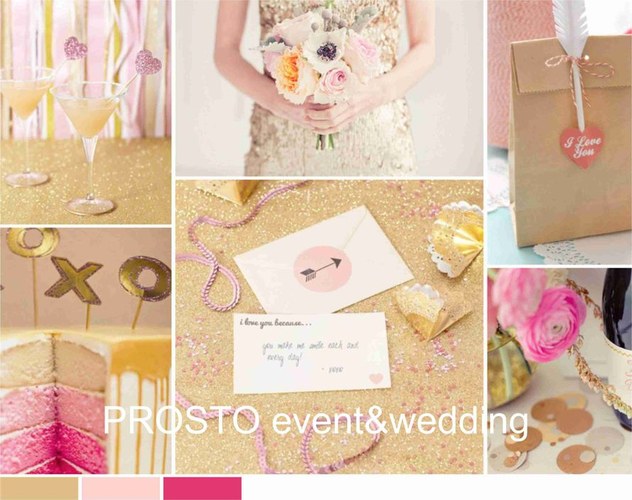 Золото - фото 5617938 Свадебное агентство Prosto event and wedding