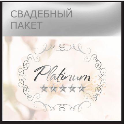 Организация свадьбы в Армении