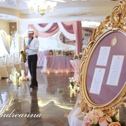 """Оформление зала - пакет """"Свадьба под ключ-расширенный"""""""
