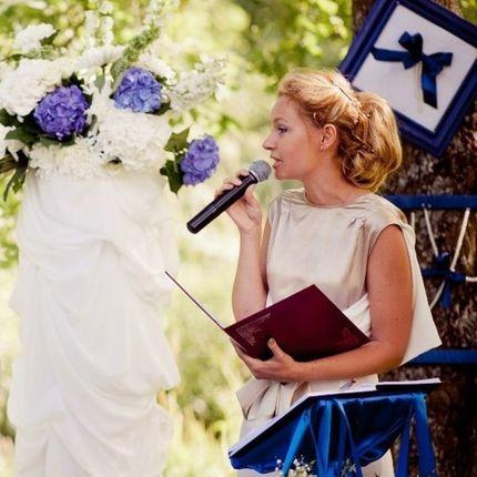 Услуги свадебного регистратора