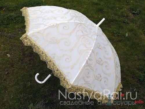 Свадебный зонтик - фото 1137 leshechka