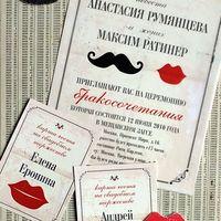 Свадебное приглашения из пакета «Классик»