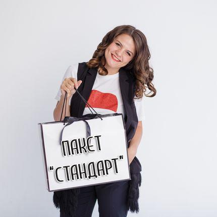 """Проведение свадьбы """"Стандарт"""""""