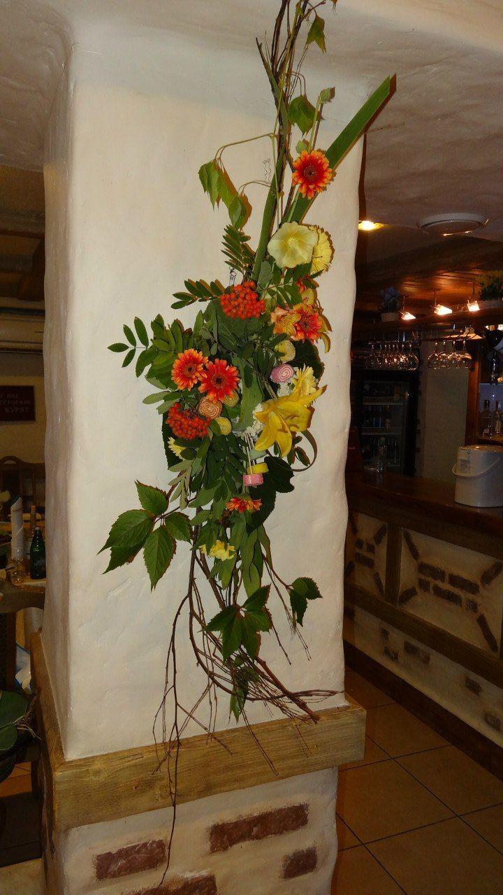 Фото 10105542 в коллекции день рождения, юбилей - Флористика и декор FloriJi