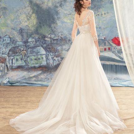 """Свадебное платье"""" Альциона"""""""