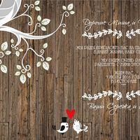 макет приглашения для рустикальной свадьбы