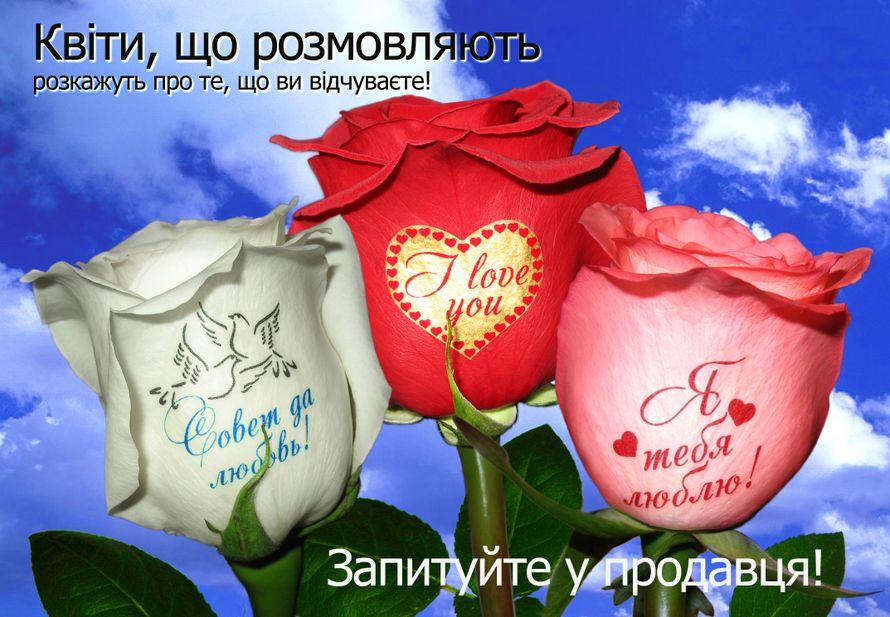 Надпись к подарку цветок 455