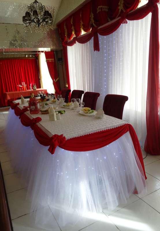 Красно-белая свадьба. Юбка на стол из фатина - фото 6488812 Арт-студия Ray75