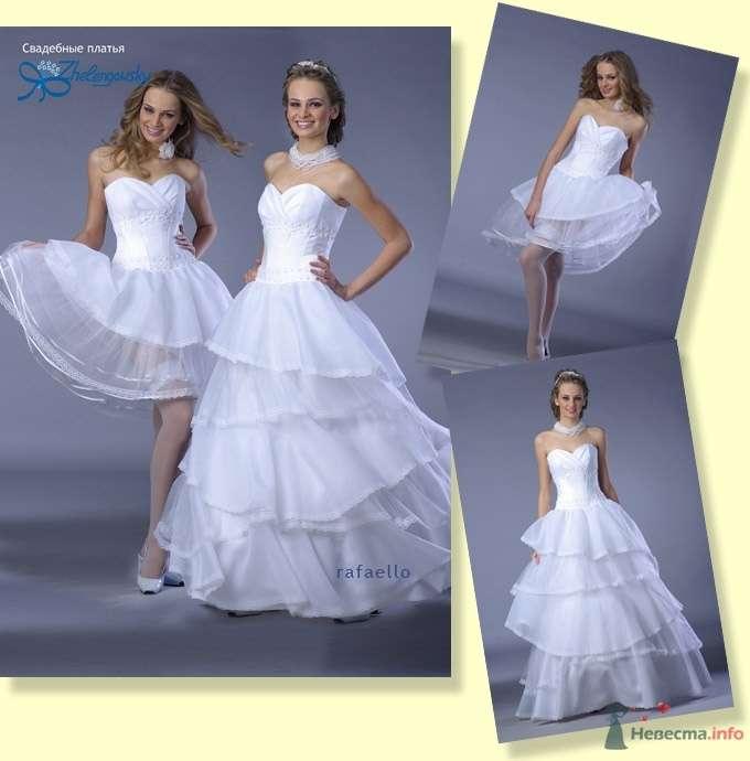 Фото 33242 в коллекции Свадебные платья - Афалина