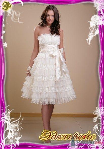 Фото 33243 в коллекции Свадебные платья - Афалина
