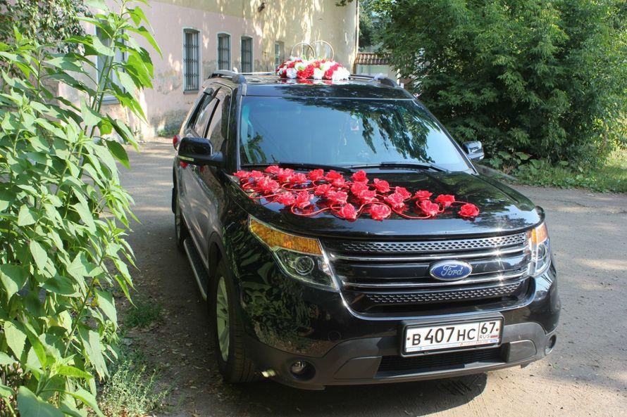 Авто для работы на свадьбах