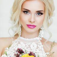 Яркий свадебный макияж