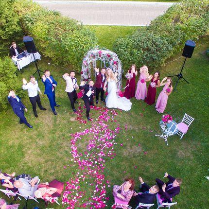 Свадебная видеосъемка с аэрокоптера