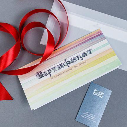 Подарочный сертификат на фотосъёмку Love story
