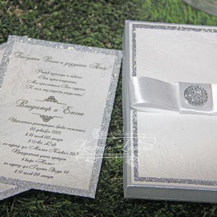Приглашения на свадьбу, цена за 1 шт