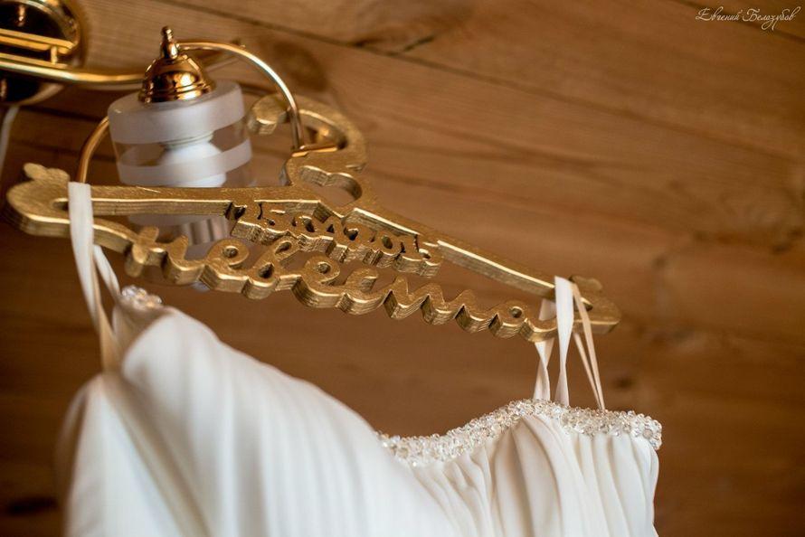 """Свадебная вешалка """"Невеста"""" + дата свадьбы - фото 6606770 Фото-видео студия """"Штрих"""""""