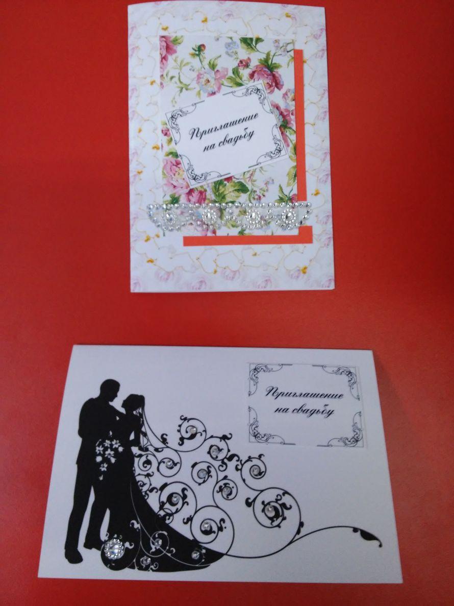 Приглашение индивидуальные на свадьбу с о стразами - фото 6730140 Photo print - пригласительные на свадьбу