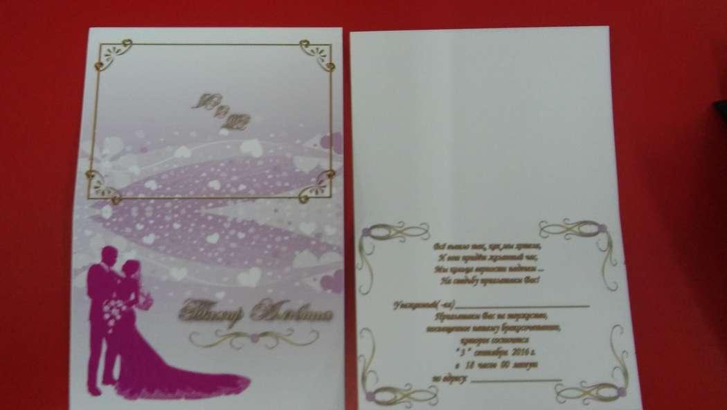 Фото 11662230 в коллекции Пригласительные - Photo print - пригласительные на свадьбу