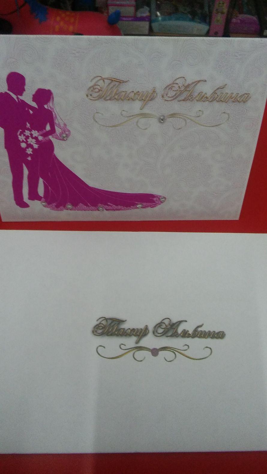 Фото 11662234 в коллекции Пригласительные - Photo print - пригласительные на свадьбу