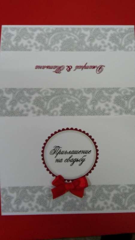 Пригласительное на свадьбу. - фото 15276802 Photo print - пригласительные на свадьбу