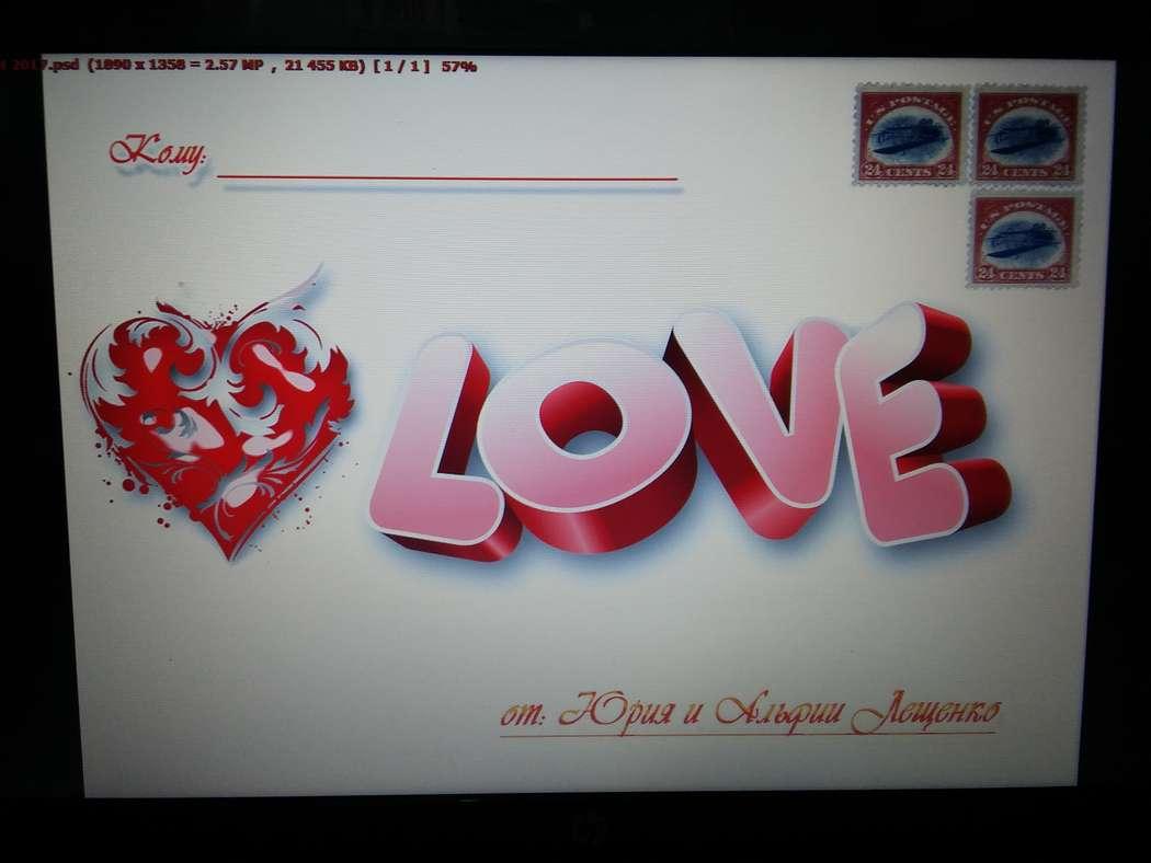 Конверт для пригласительного - фото 15276826 Photo print - пригласительные на свадьбу