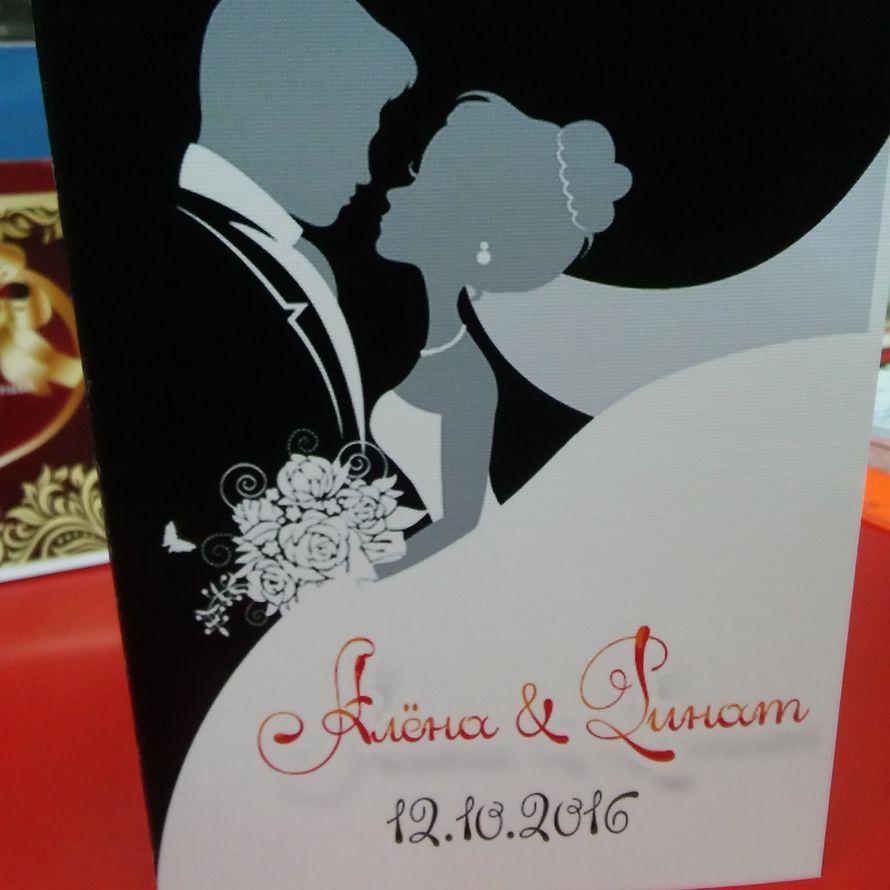 пригласительное на свадьбу - фото 15276842 Photo print - пригласительные на свадьбу