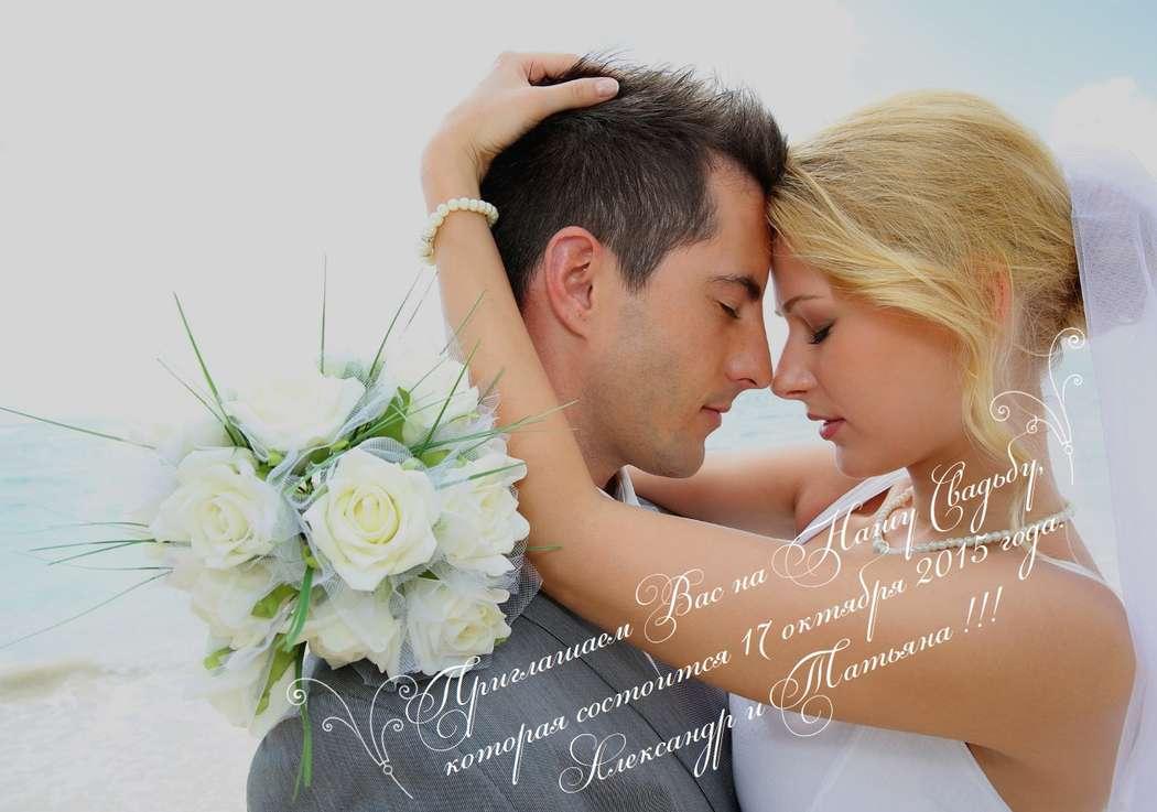 Фото 6694514 в коллекции Наши работы - Свадебные сайты SvadbaHot